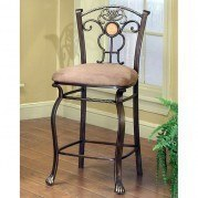 Allegro 24 inch Counter Height Stool