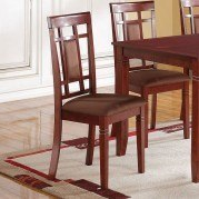 Sonata Side Chair (Set of 2)