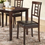 G0078 Side Chair (Set of 2)